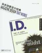 杂志创意设计经典