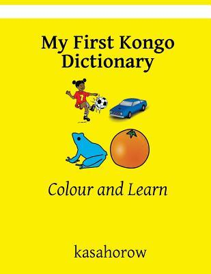 My First Kongo Dictionary