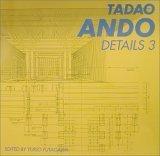 Ando Tadao - Details 3