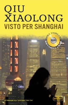 Visto per Shanghai