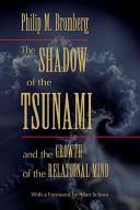 Shrinking the Tsunami