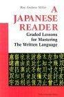 A Japanese Reader