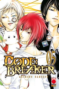 Code Breaker 05