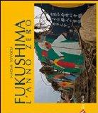 Fukushima l'anno zero