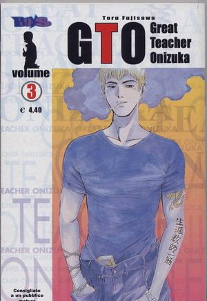GTO Great Teacher Onizuka - 3