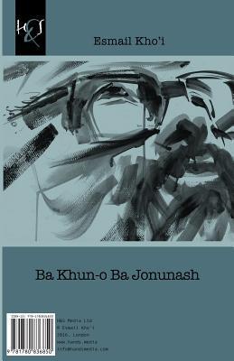Ba Khun-o Ba Jonunas...