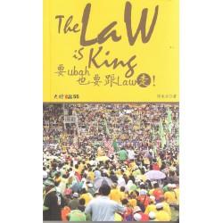 The Law is King要Ubah也要跟Law走!