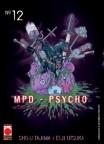 MPD Psycho vol. 12