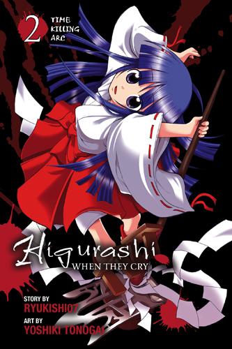 Higurashi When They ...