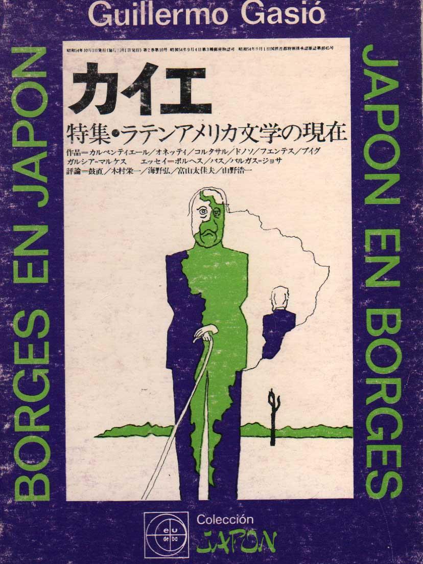 BORGES EN JAPON