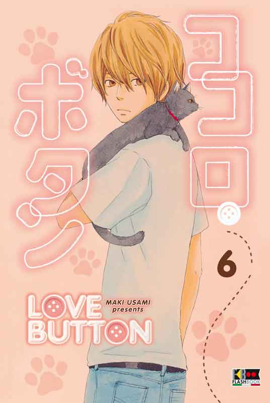 Love Button vol. 6