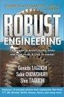 Robust Engineering