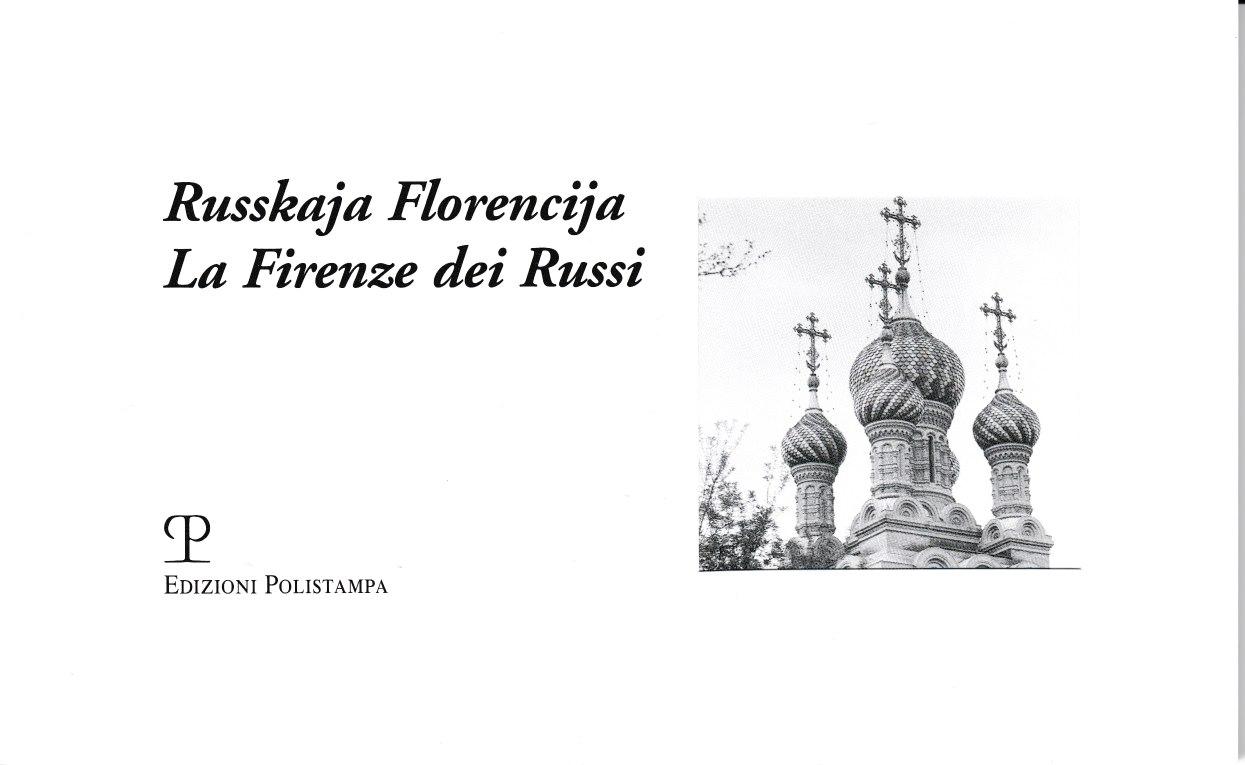 Russkaja Florencija