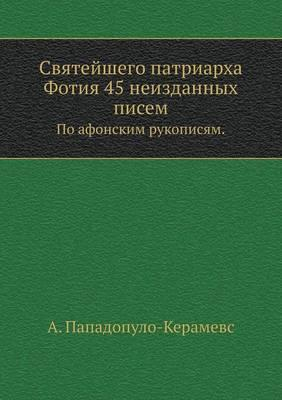 Svyatejshego patriarha Fotiya 45 neizdannyh pisem