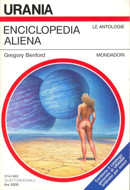 Enciclopedia aliena