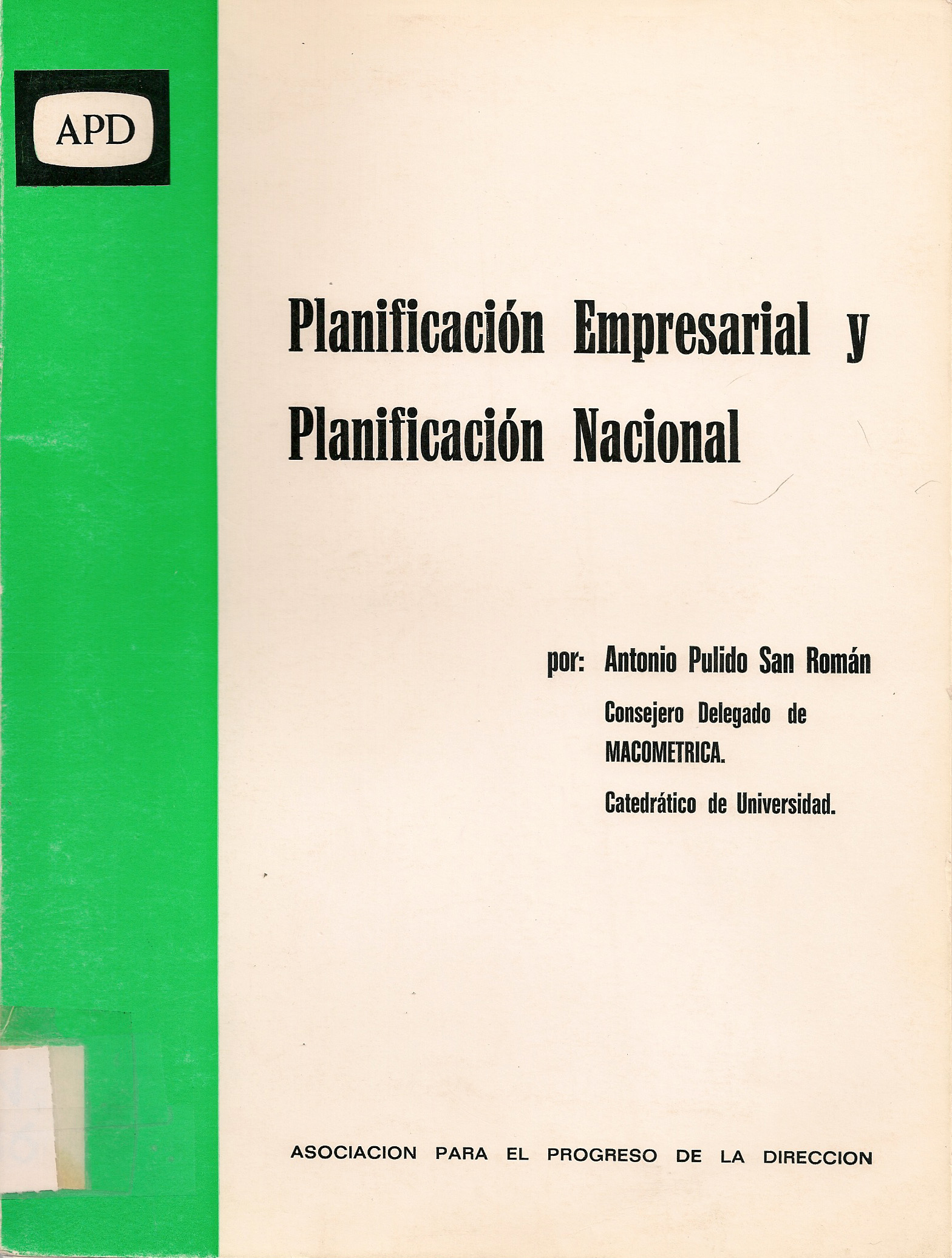 Planificación empresarial y planificación nacional