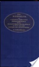 Rajavaliya, Or, a Historical Narrative of Sinhalese Kings