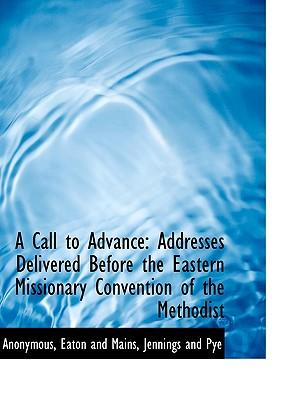 A Call to Advance