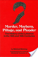 Murder, Mayhem, Pillage, and Plunder