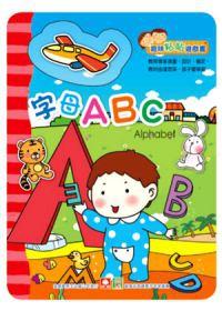字母ABC