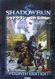 シャドウラン 4th Edition