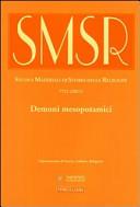 Studi e materiali di storia delle religioni 77/2 (2011)