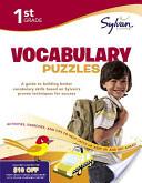 First Grade Vocabulary Puzzles