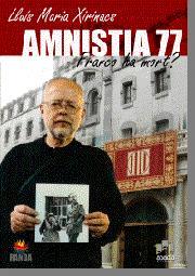 AMNISTIA 77