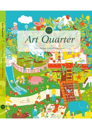 Art Quarter vol.3