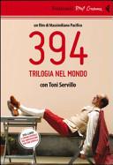 394. Trilogia nel mo...