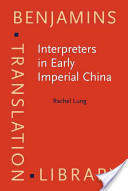 Interpreters in Early Imperial China