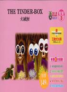 九年一貫英文成長閱讀系列第六級03火絨匣 (附互動式光碟)
