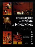 Encyclopédie du cinéma de Hong Kong