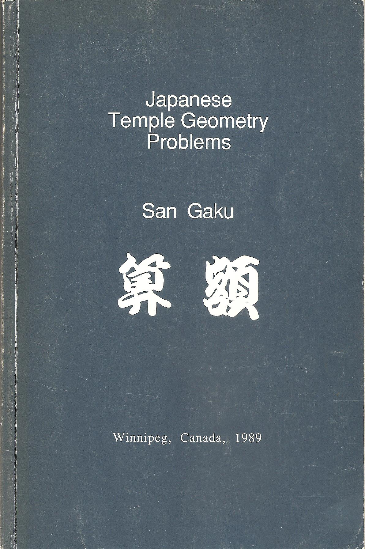 Japanese temple geometry problems