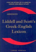 Liddell and Scott's ...