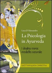 La psicologia in Ayurveda