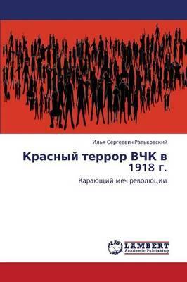 Krasnyy terror VChK v 1918 g.