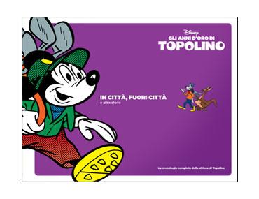Gli anni d'oro di Topolino - Vol. 29 (1973-74)