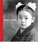 Mei Mei - Little Sis...