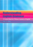 Understanding English Grammar: A Coursebook for Chinese Learners of English