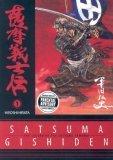 Satsuma Gishiden Volume 1