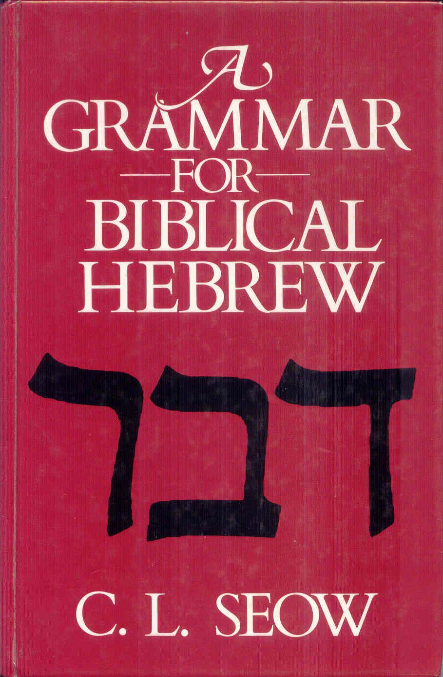 A Grammar for Biblical Hebrew