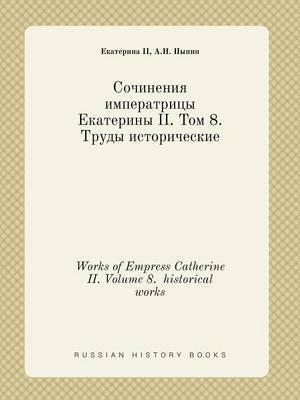 Works of Empress Catherine II. Volume 8. Historical Works