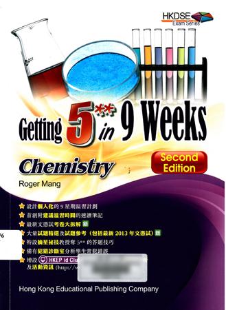 HKDSE Exam Series: Chemistry