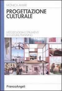 Progettazione culturale