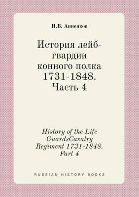History of the Life Guardscavalry Regiment 1731-1848. Part 4