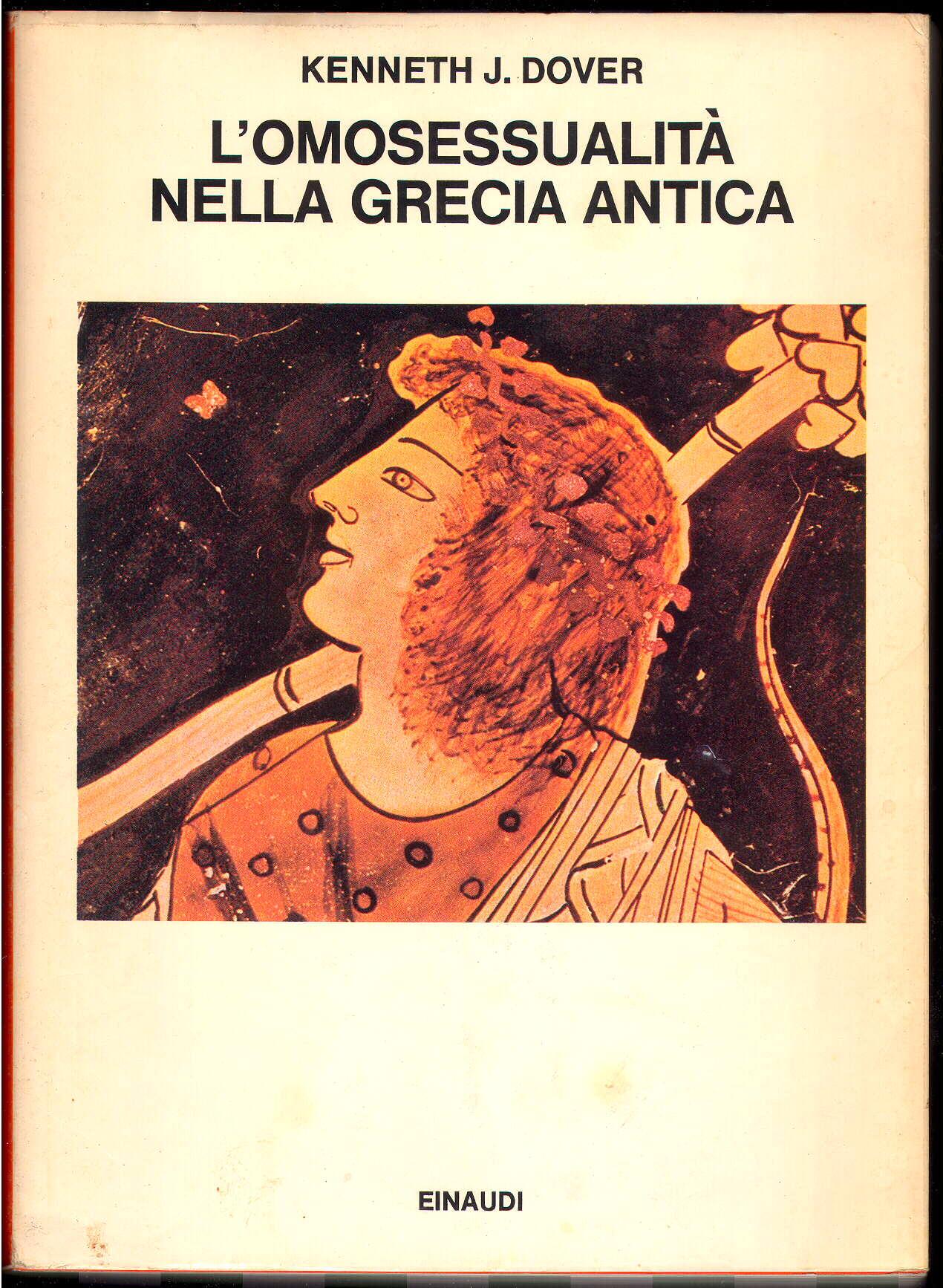 L'omosessualità nella Grecia antica