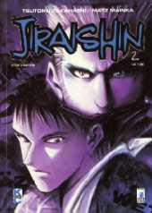 Jiraishin vol.02