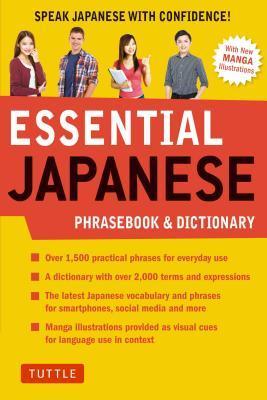 Essential Japanese P...