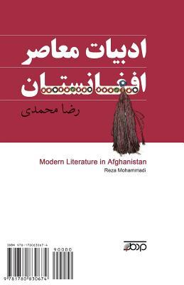 Modern Literature in Afghanistan